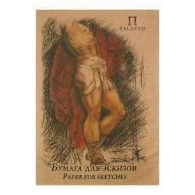 Бумага для эскизов А2, 20 листов «Палаццо», 200 г/м²