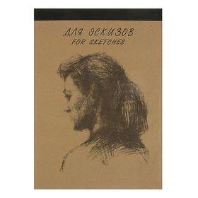 Альбом для эскизов А3, 40 листов «Модель», крафт-бумага 120 г/м²