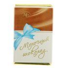 "Плитки ""Молочный шоколад""  12г/200шт"
