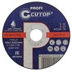 Диск отрезной по металлу и нержавеющей стали CUTOP Profi Т41 - 125 х 22.2 х 1.2 мм