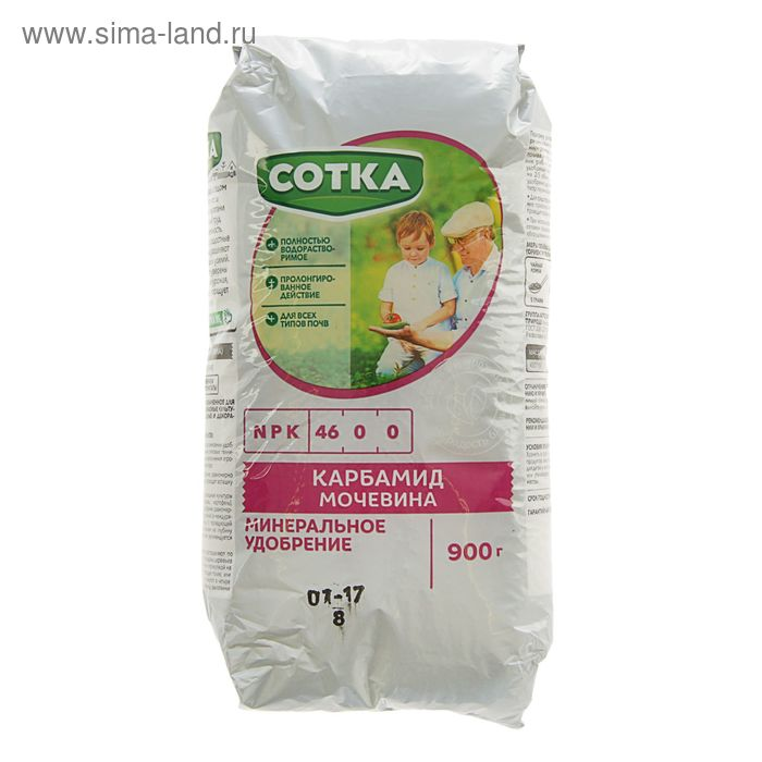 Удобрение Минеральное Сотка Карбамид брик, 0,9 кг