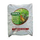 Удобрение Органическое Сотка Куриный помет пакет, 2 кг