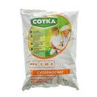 Удобрение Минеральное Сотка Суперфосфат пакет, 1 кг