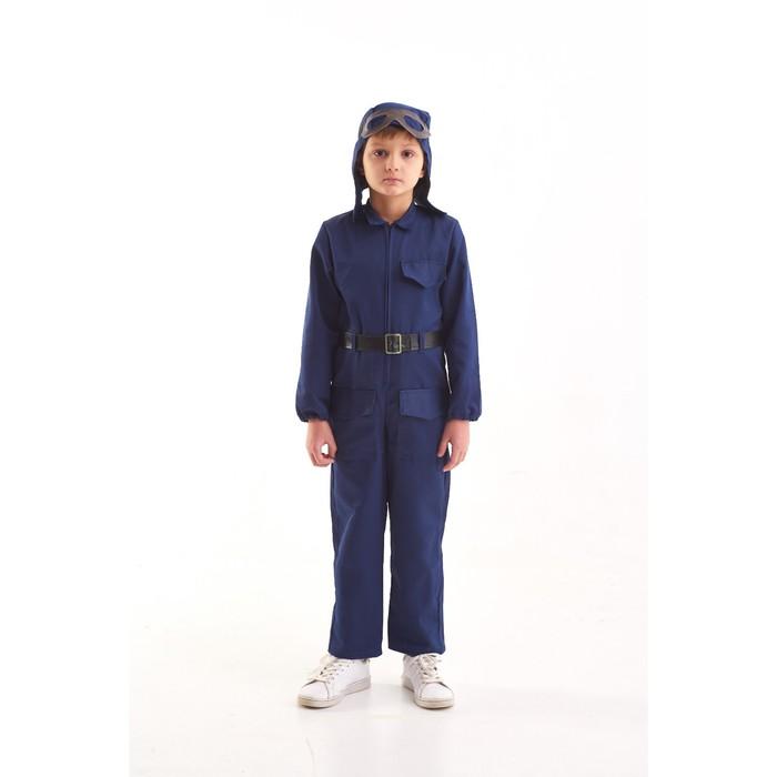 """Костюм военного """"Лётчик"""", комбинезон, ремень, шлем, очки, 8-10 лет, рост 140-152 см"""