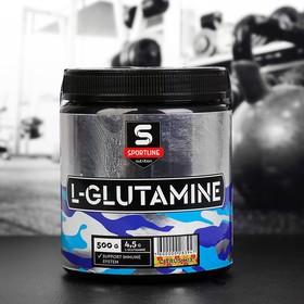 Глютамин SportLine L-Glutamine Powder, цитрусовый микс, 500 г
