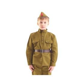 """Костюм военного """"Солдат"""", гимнастёрка, ремень, пилотка, 8-10 лет, рост 140-152 см"""