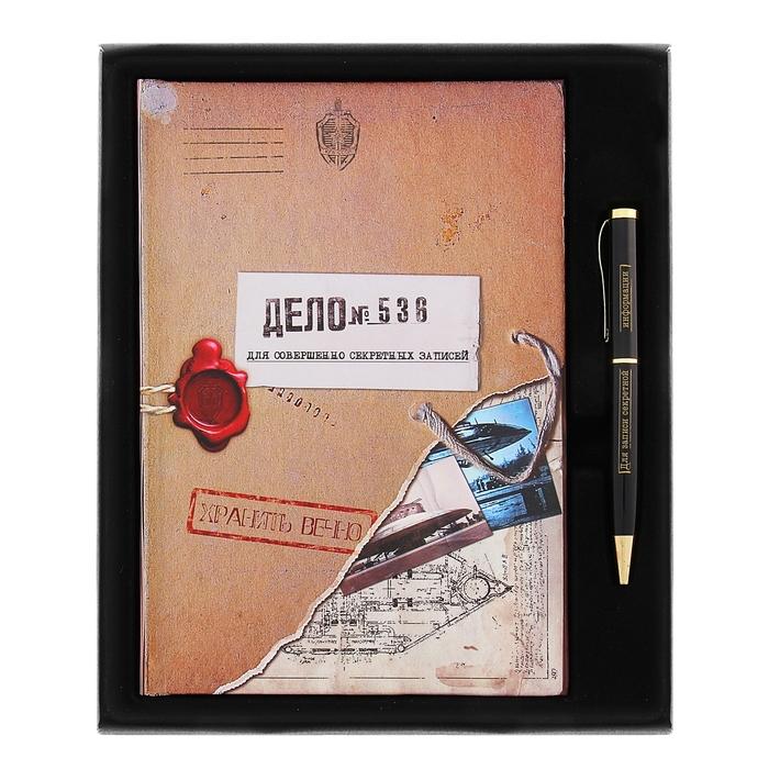 """Подарочный набор """"Дело № 536"""": ежедневник в твёрдой обложке, 96 листов и ручка"""