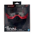 Защитная маска Nerf Rival, МИКС