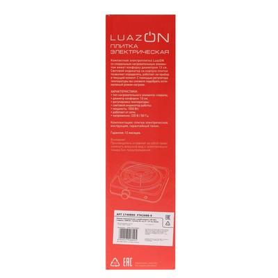 Плитка электрическая LuazON LHP-001, 1000 Вт, 1 конфорка, белая