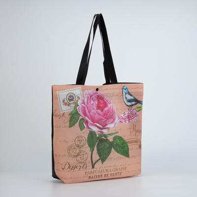 Beach tote, the division button, the color pink