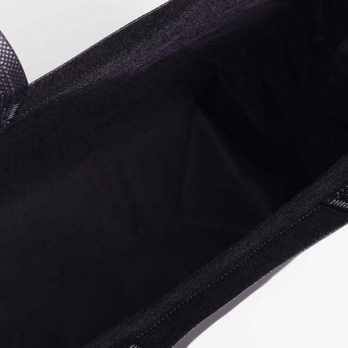 Сумка хозяйственная, 1 отдел, цвет чёрный