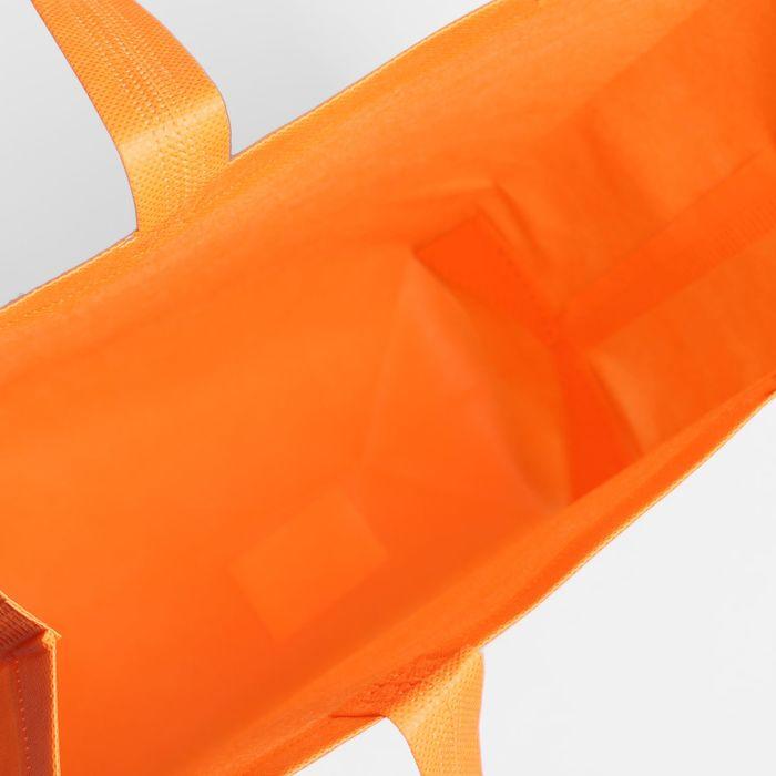 Сумка хозяйственная, 1 отдел, цвет оранжевый