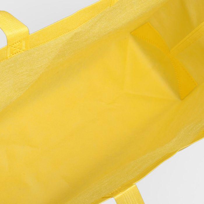 Сумка хозяйственная, 1 отдел, цвет жёлтый