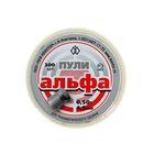 """Пули """"Альфа"""", 4,5 мм, 0,50 г, целевые (плоские), 300 шт. 1311010"""