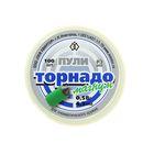 """Пули """"Торнадо-Магнум"""", 4,5 мм, 0,58 г, металлопластиковые со свинц сердеч, 100 шт. 1311016"""