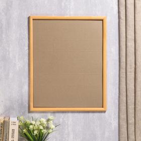 Frame 40x50 cm Sosna