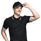 Бейсболка StanSpecial, one size, цвет чёрный 200 г/м 11К