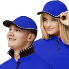 Бейсболка StanTwoСolors, one size, цвет синий 200 г/м 11ТС