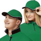 Бейсболка StanTwoСolors, one size, цвет зелёный 200 г/м 11ТС