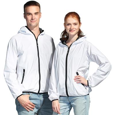 Ветровка муж/жен StanActual, размер 52, цвет белый