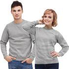 Толстовка муж/жен StanSweatshirt, размер 50, цвет серый меланж 280 г/м