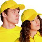Бейсболка StanComfort, one size, цвет жёлтый 200 г/м 11