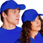 Бейсболка StanComfort, one size, цвет синий 200 г/м 11