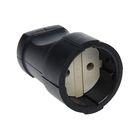 Штепсельное гнездо UNIVersal ОА0150, без з/к, 10А, ПВХ-облив, цвет черный