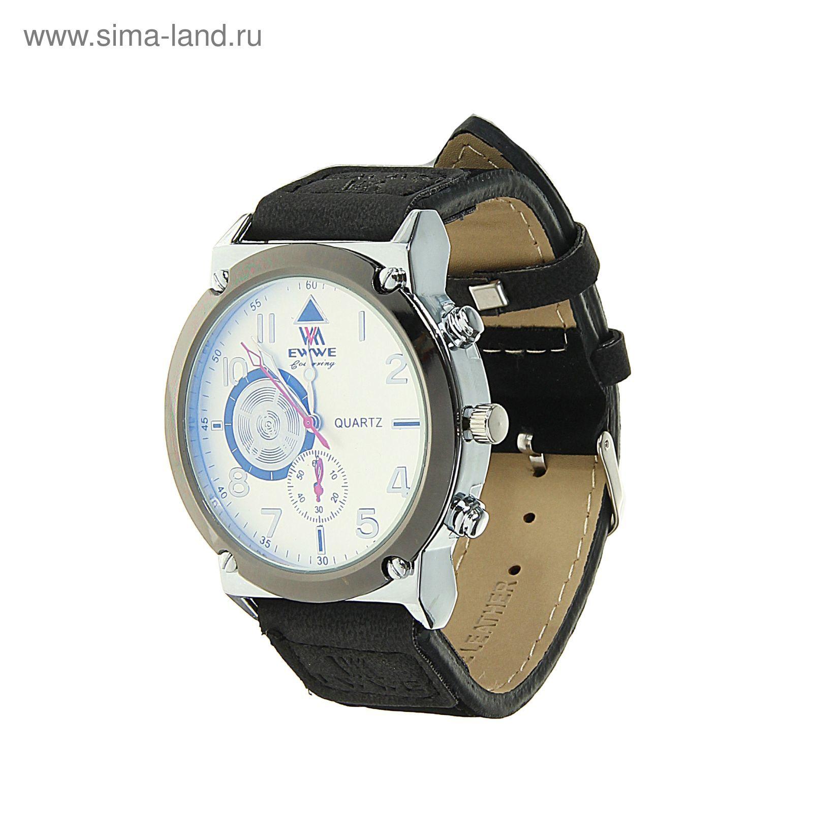 Белые ремешки для мужских наручных часов мужские наручные часы сектор