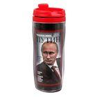 """Термостакан """"Путин. Обложка"""", 350 мл"""