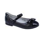Туфли дошкольные арт. 21034-SC (черный) (р. 28)