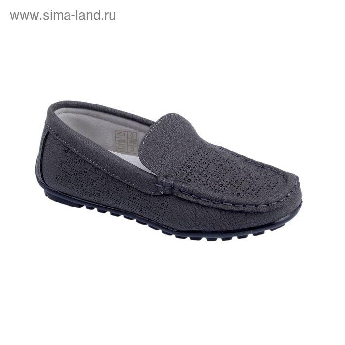 Туфли для мальчика арт. 22418-SB (серый) (р. 32)