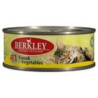 Влажный корм Berkley №11 для кошек, тунец с овощами, 100 г