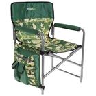Кресло складное КС1, 49 х 49 х 72 см, цвет экстрим