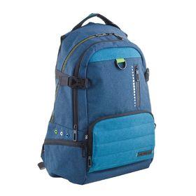 Рюкзак молодёжный Yes T-35 49 х 33 х 14.5 см, эргономичная спинка, отделение для ноутбука, Carter, синий