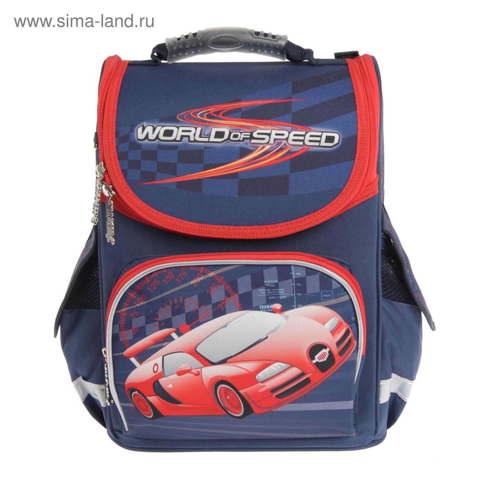 12f856473829 Ранец Smart PG-11 34*26*14 для мальчика, World of speed, синий ...