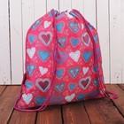 Сумка для обуви SB-01 Hearts 553589,40*35*0,5,одно отделение ,розовый