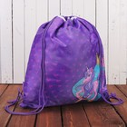 Сумка для обуви SB-01 Pony 553593,40*35*0,5,одно отделение ,фиолетовый