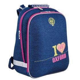 Рюкзак каркасный YES H-12 I love Oxford 553401,38*29*15,2 отделение на молнии, синий