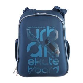 Рюкзак каркасный YES H-12 38 х 29 х 15 см, для мальчика, Urban, синий
