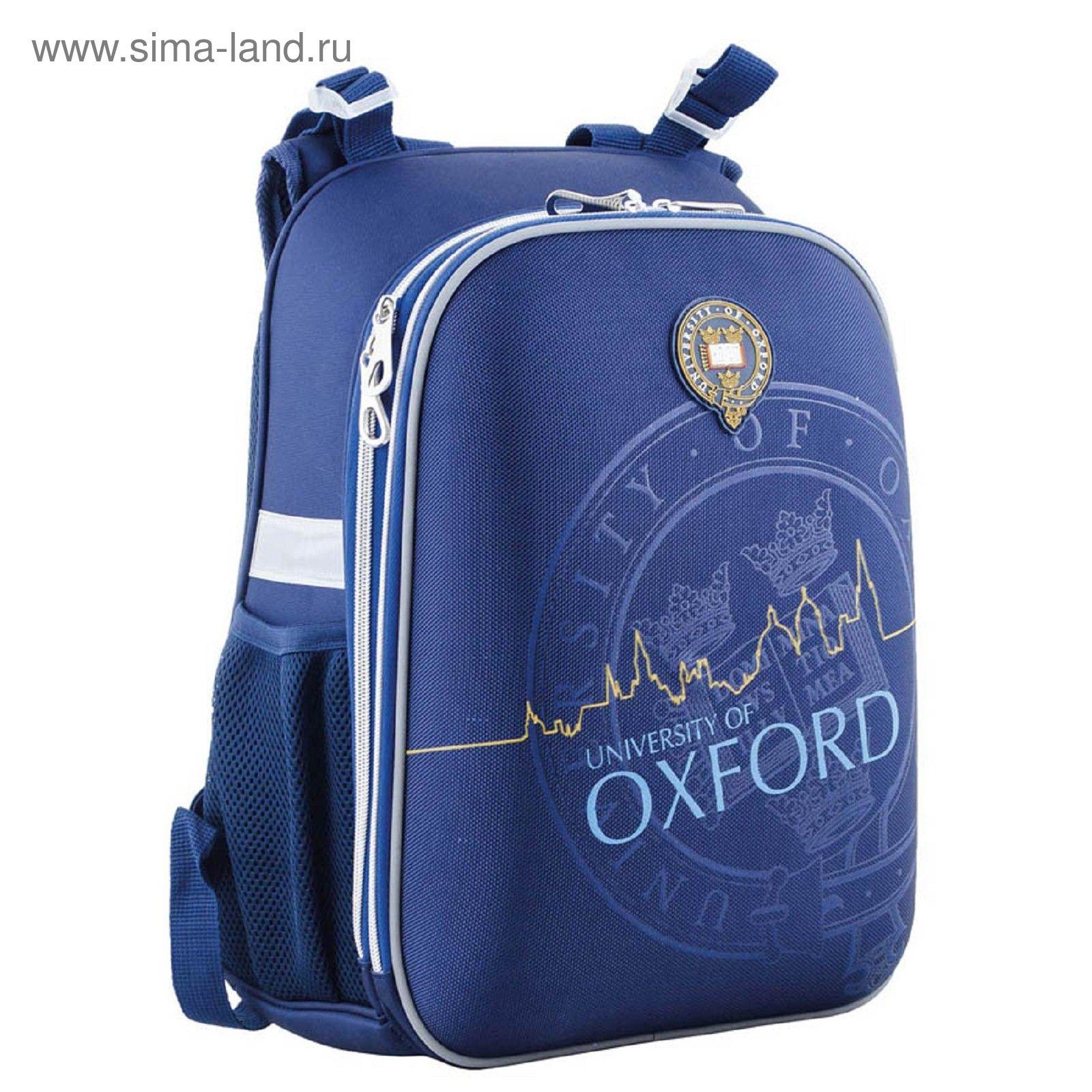 eb15d831a2e2 Рюкзак каркасный YES H-12 38*29*15 для мальчика Oxford, синий 553369 ...