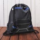 Сумка для обуви SB-01 Light 553629,40*35*0,5,одно отделение, карман на молнии,черный