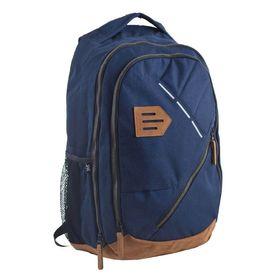 Рюкзак молодёжный Yes T-35 49 х 33 х 14 см, эргономичная спинка, отделение для ноутбука, Estan, синий
