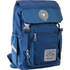 Рюкзак Yes OX 283 28*39*14,5, синий