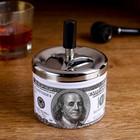 "Ashtray smokeless ""Dollar"", 9x12 cm"
