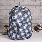 """Рюкзак молодёжный """"Ромбы"""", отдел на молнии, наружный карман, цвет серый/синий"""