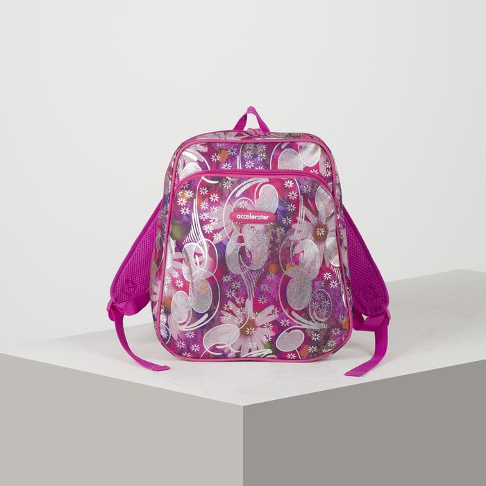 Рюкзак молодёжный, отдел на молнии, наружный карман, усиленная спинка, цвет розовый