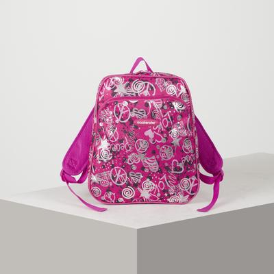 Рюкзак молодёжный «Звёзды», отдел на молнии, наружный карман, усиленная  спинка, f9f5e92ca39