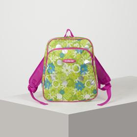 Рюкзак молодёжный, отдел на молнии, наружный карман, усиленная спинка, цвет зелёный