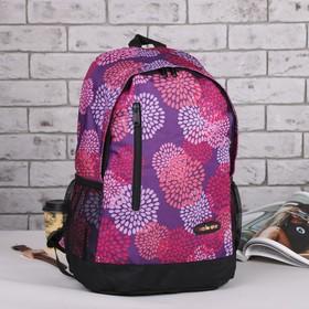 Рюкзак молодёжный на молнии, 1 отдел, наружный карман, 2 боковых кармана сетка, регулируемые лямки, цвет сиреневый Ош